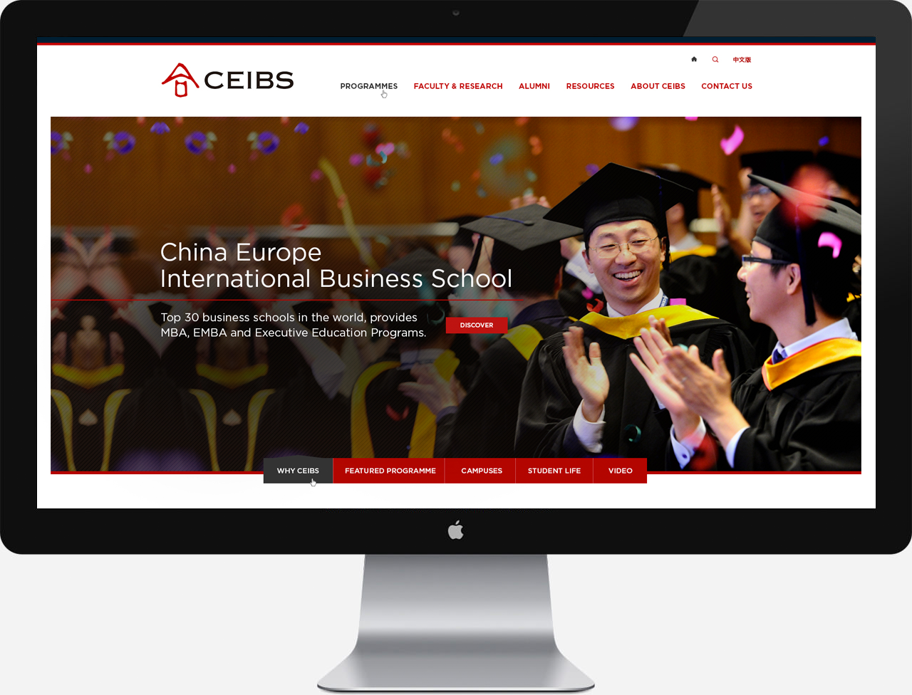 CEIBS Mac