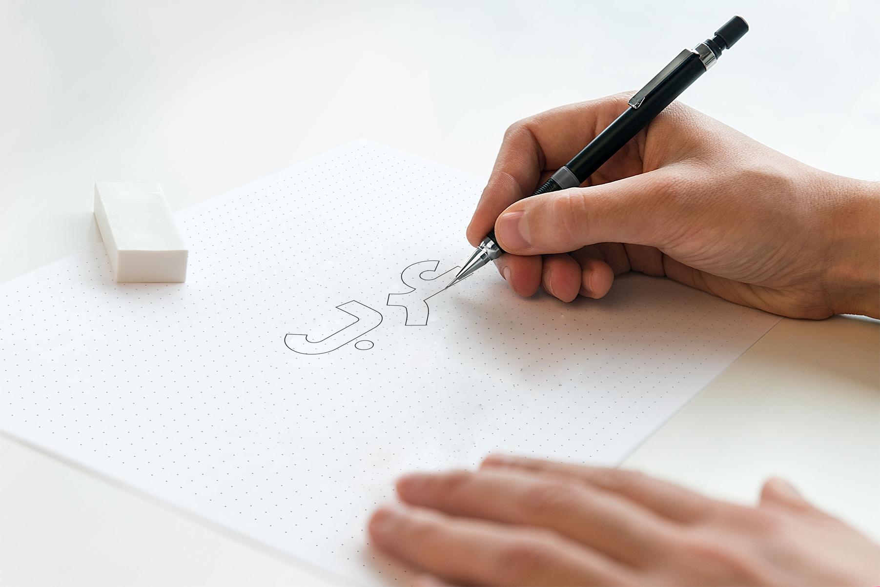 arab-writing
